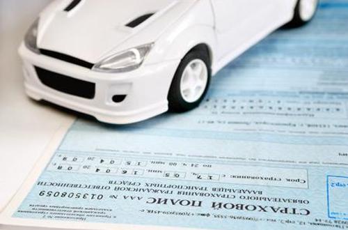 Где можно купить полис ОСАГО онлайн и как выбрать страховщика