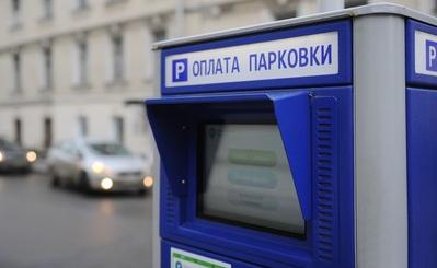 Как оплатить парковку в Москве: 5 лучших способов