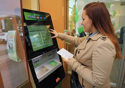 Как оплатить штраф ГИБДД по номеру постановления, через интернет, без комиссии, со скидкой 50% через сбербанк