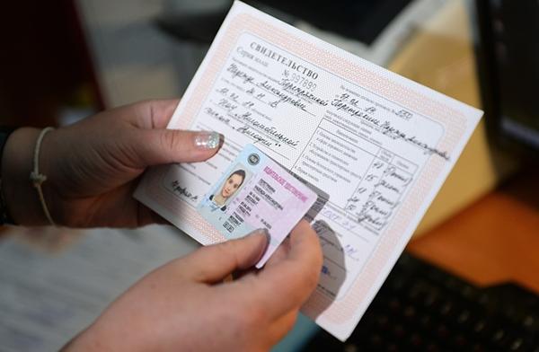 Как получить права после лишения и вернуть их досрочно