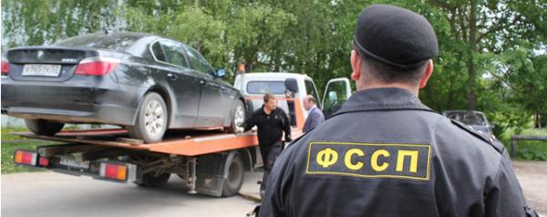 Как проверить автомобиль на арест у судебных приставов