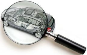 Как проверить автомобиль на ограничения перед покупкой