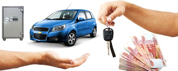 Как продать автомобиль быстро и выгодно: советы