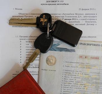 Как снять автомобиль с учета в ГИБДД без автомобиля, документов и после продажи по договору купли-продажи