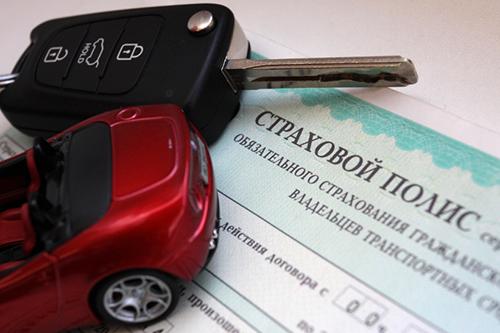 Самая дешевая страховка автомобиля ОСАГО — самое дешевое ОСАГО