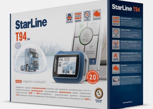 Описание сигнализации Starline (Старлайн): модели, инструкция по эксплуатации и фото