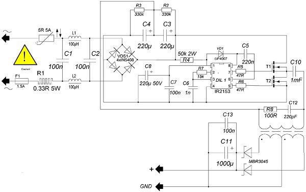 Зарядное устройство импульсное для автомобильного аккумулятора своими руками: схема ЗУ для АКБ