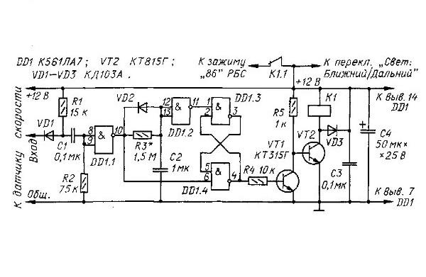 Схема подключения ДХО с отключением: установка дневных ходовых огней своими руками по ГОСТу