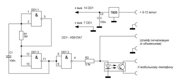 Как сделать сигнализацию с помощью мобильного телефона для авто своими руками: схема и видео