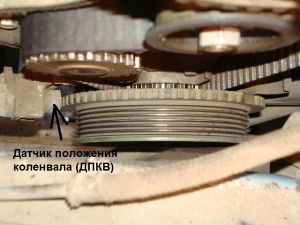 Признаки неисправности и замена датчика распредвала ВАЗ 2114, коленвала и дроссельной заслонки