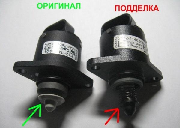 Замена датчиков холостого и заднего хода ВАЗ 2114 и 2115 инжектор по видео и фото: где находится РХХ