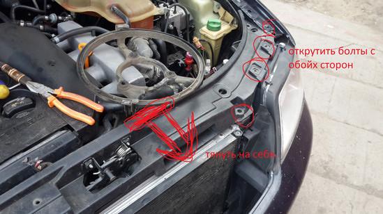 Как самостоятельно заменить электродвигатель вентилятора кондиционера Audi А6