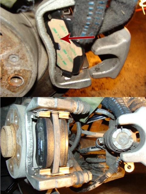 Замена колодок на задних дисковых тормозах Opel astra H собственными силами