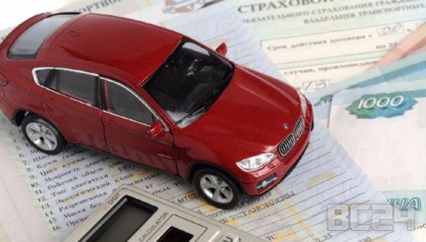 Калькулятор транспортного налога (налог на автомобиль)