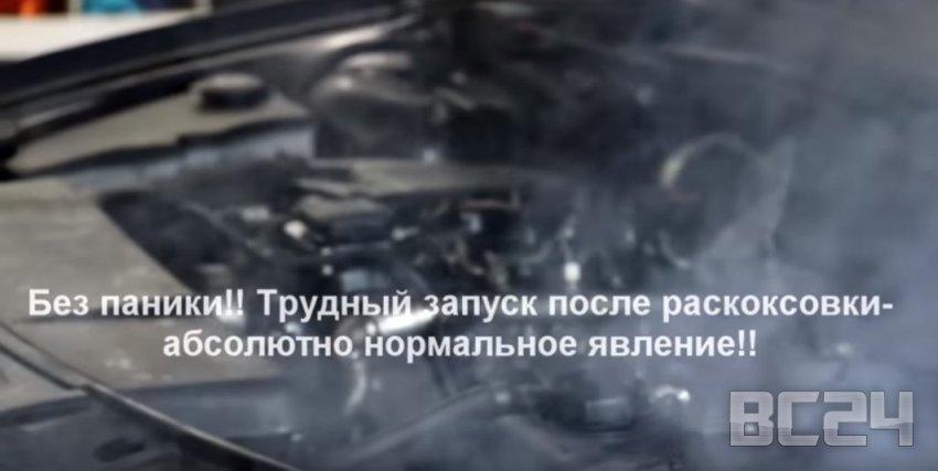 Как уменьшить расход масла в двигателе (масложор) своими руками