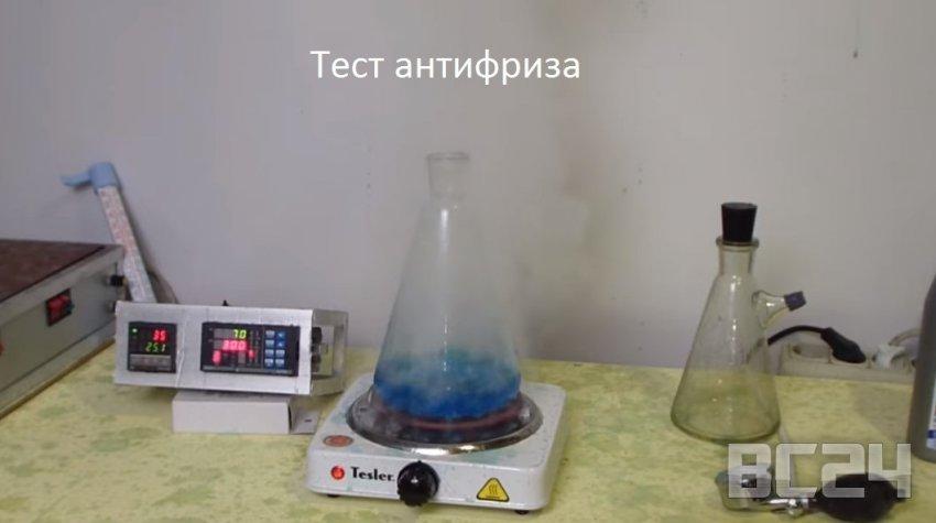 Тест антифриза и тосола на температуру кипения и горение